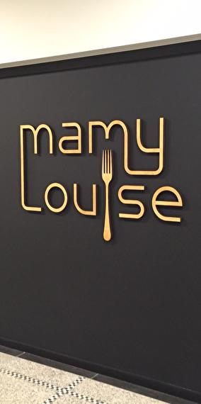 Come see Mamy!