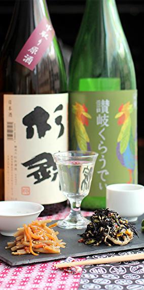 Sake & Otsumami