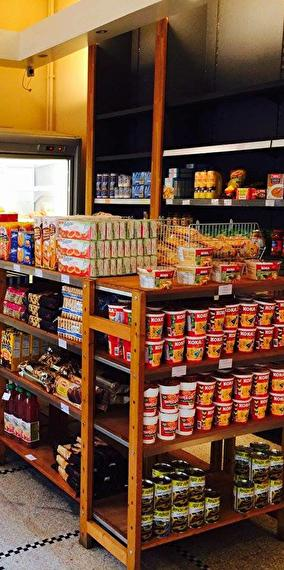 Kosher grocery