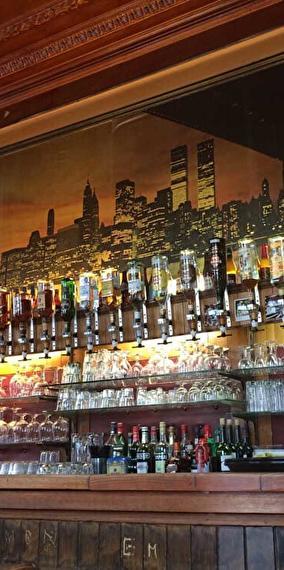 Un bar supra coool